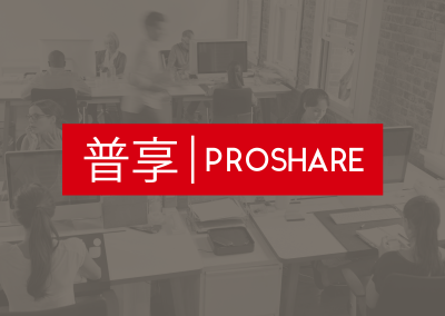 ProShare International